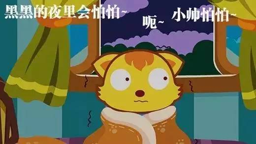 猫小帅害怕