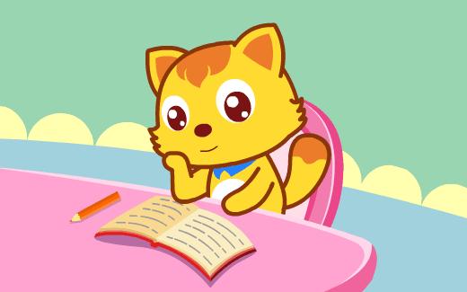 猫小帅学习