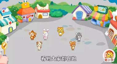 猫小帅儿歌雨中
