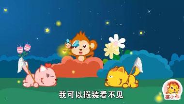 猫小帅儿歌宁夏1