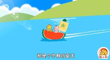 猫小帅儿歌宁夏2